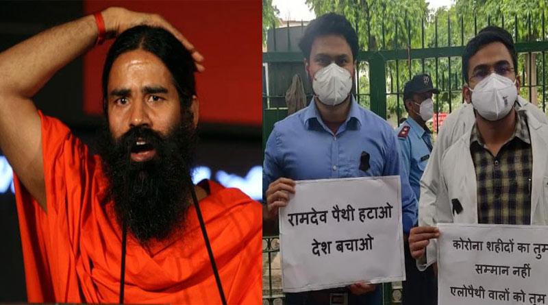 Resident doctors association observes black day on June 1 condemning derogatory statements of Baba Ramdev | Sangbad Pratidin