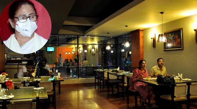 Chief Minister Mamata Banerjee relaxes corona restrictions, opens eateries | Sangbad Pratidin