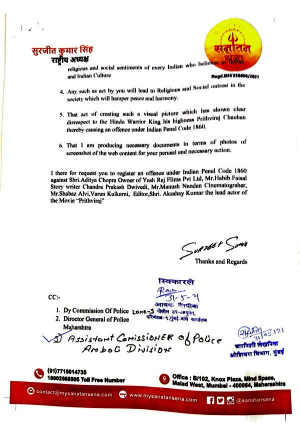 Prithviraj: Sanatan Sena Files A Criminal Complaint Against Akshay Kumar's movie