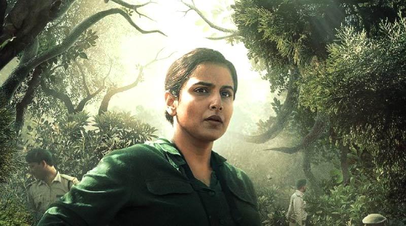 Sherni trailer: Vidya Balan turns forest officer in Amazon Prime Video's new movie | Sangbad Pratidin