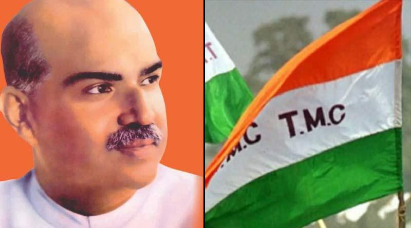 TMC government will pay homage to BJP founder Shyamaprasad Mukherjee on his death anniversary | Sangbad Pratidin