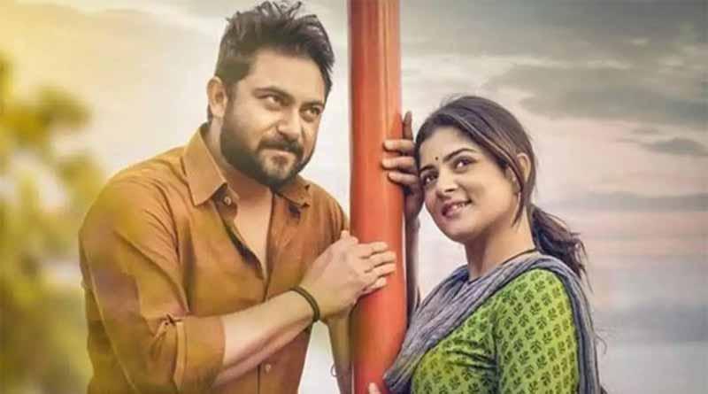Soham Srabanti new web series dujone trailer out | Sangbad Pratidin
