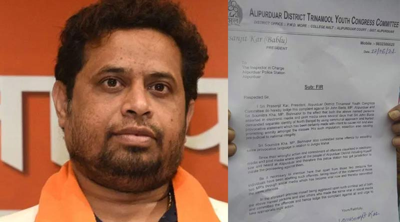 TMC files FIR against BJP's Soumitra khan at Alipurduar PS | Sangbad Pratidin