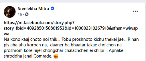 Sreelekha Mitra Shares news of Tollywood actor who is selling fish to earn money in pandemic situation