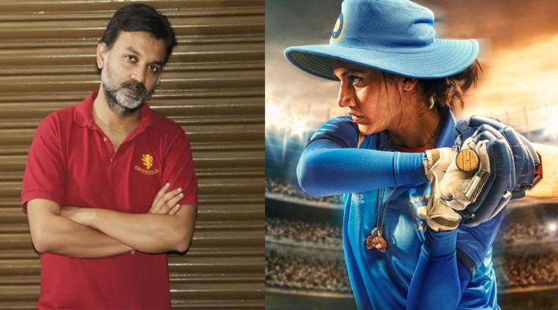 Srijit Mukherji relaces Rahul Dholakia as director of Mithali Raj biopic 'Shabaash Mithu' | Sangbad Pratidin