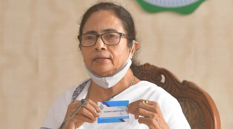 West Bengal govt getting huge response in student credit card scheme | Sangbad Pratidin