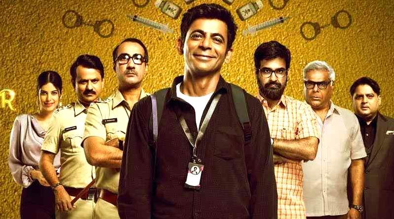 Sunflower review: Sunil Grover, Ranvir Shorey starrer series released this Friday | Sangbad Pratidin