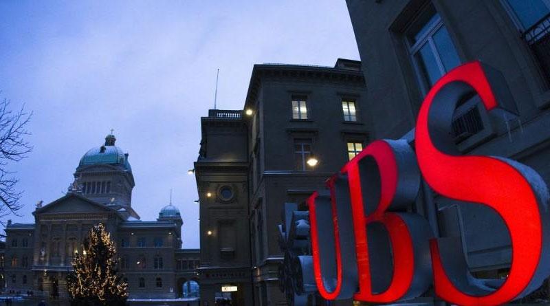 Bangladeshi nationals' keep over 5 thousand crores in Swiss Banks | Sangbad Pratidin