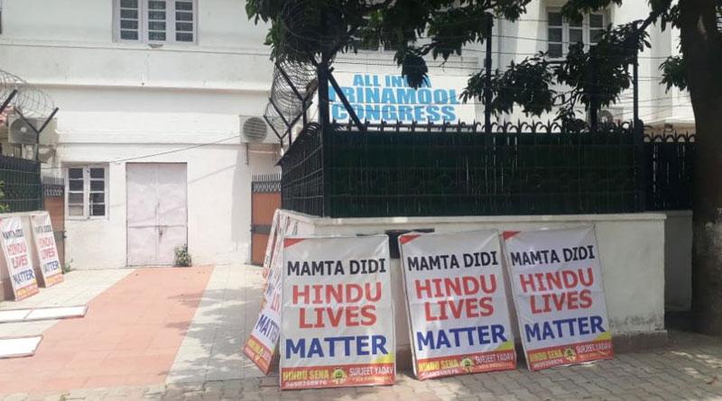 Hindu sena shown unrest in Delhi TMC office | Sangbad Pratidin