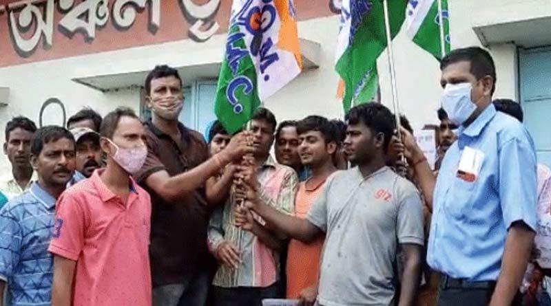 Minimum 300 BJP worker joins TMC in Sainthia ।Sangbad Pratidin
