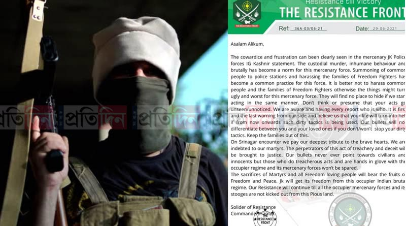 EXCLUSIVE: TRF issues warning to Indian troops in Jammu and Kashmir | Sangbad Pratidin