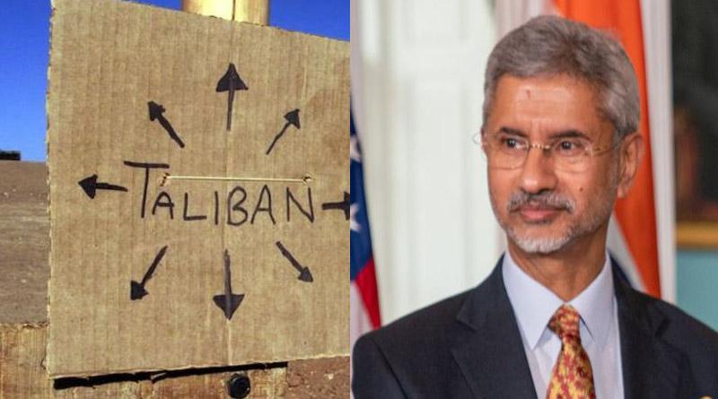 Indian officials had a 'quiet' rendezvous with Taliban, says Qatari special envoy | Sangbad Pratidin