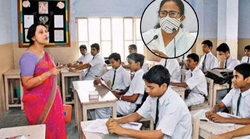 Bengal govt to appoint 32 thousand teachers: CM Mamata Banerjee | Sangbad Pratidin