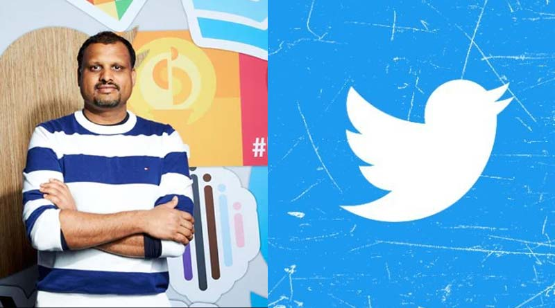 Twitter India Chief move to court before questioning in UP । Sangbad Pratidin