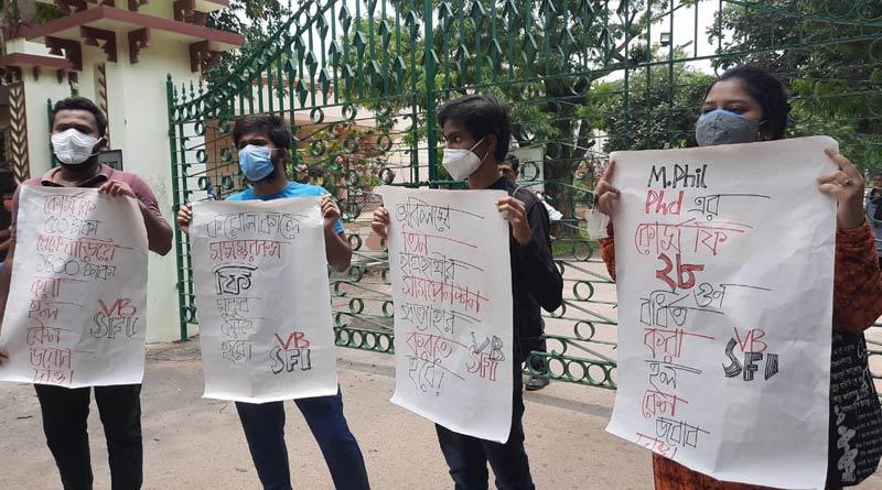 Researchers and students of Vishva Bharati stage protest against fee hike | Sangbad Pratidin