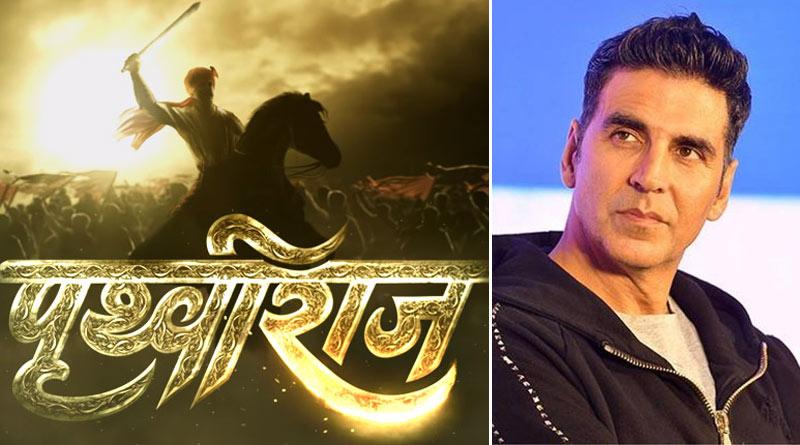 Prithviraj: Sanatan Sena Files A Criminal Complaint Against Akshay Kumar's movie | Sangbad Pratidin