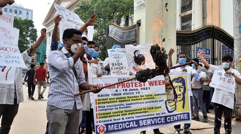 Baba Ramdev should be arrested, demands doctors of Kolkata | Sangbad Pratidin
