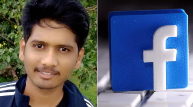 Indian hacker wins Rs 22 lakh from Facebook for highlighting Instagram bug | Sangbad Pratidin