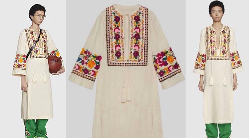 Desi Twitter Shocked At Gucci Brand Selling 'Kurta' For Rs 2.5 Lakh | Sangbad Pratidin