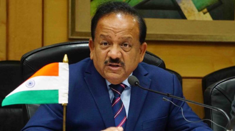 Cabinet Reshuffle: Harsh Vardhan faced the axe for the 2nd time in Modi Regime | Sangbad Pratidin