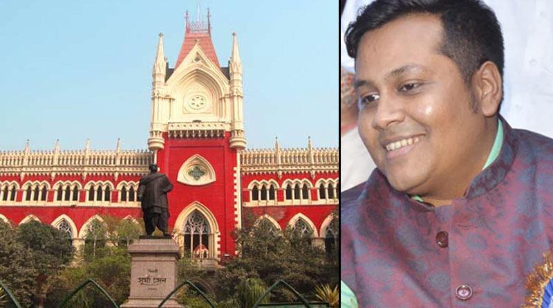 Case registerd at Calcutta HC demanding on CBI investigation | Sangbad Pratidin