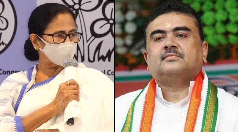 Won't rake back traitors in party: Mamata Banerjee | Sangbad Pratidin