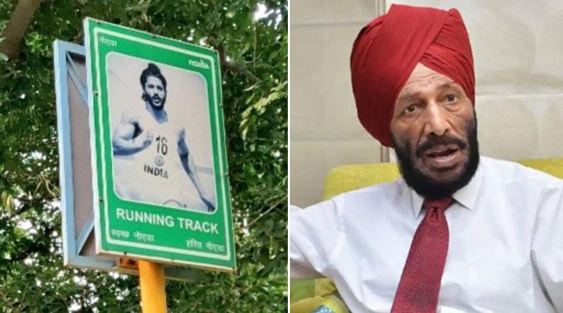 Noida Stadium puts Farhan Akhtar's photo on board paying tribute to Milkha Singh, netizens ask to replace it | Sangbad Pratidin