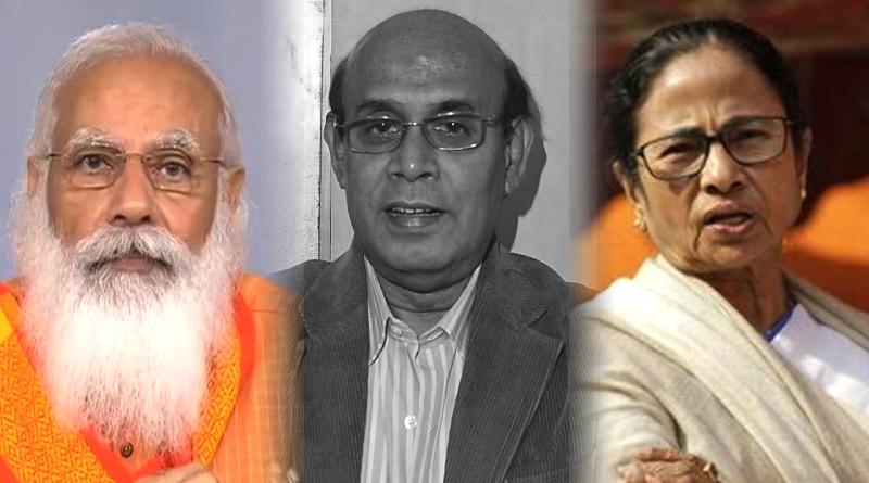 PM naredra Modi, CM Mamata Banerjee and tolly celebs express grief on Buddhadeb Dasgupta's demise | Sangbad Pratidin