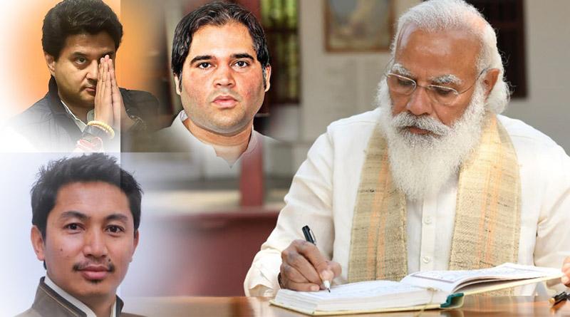 Modi Cabinet reshuffle: Jyotiraditya Scindia and Varun Gandhi likely to be inducted | Sangbad Pratidin