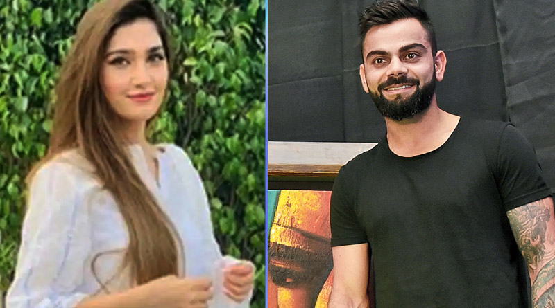 It's true, Pakistan cricketer's wife is big fan of Virat Kohli | Sangbad Pratidin