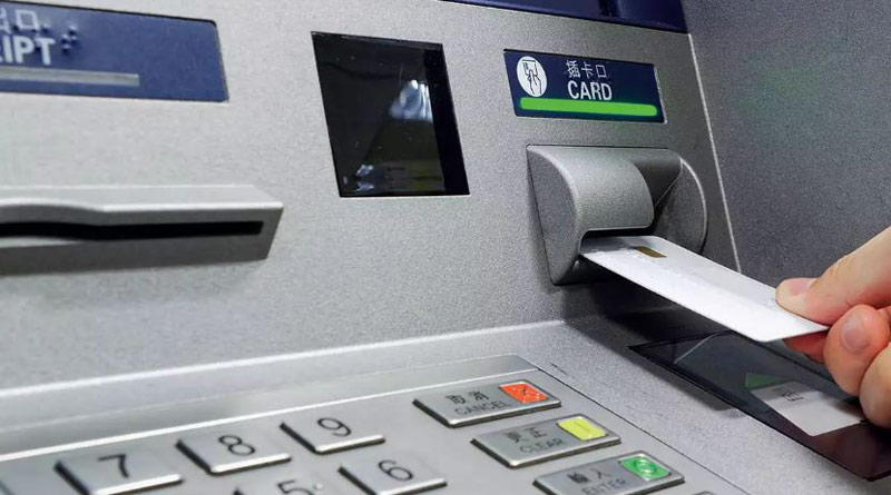 ATM cash withdrawal charge, debit card, credit card fee to increase soon   Sangbad Pratidin