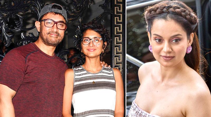 Kangana Ranaut has some questions after Aamir Khan and Kiran Rao's Divorce announcement | Sangbad Pratidin