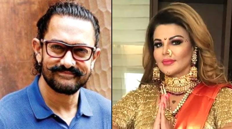 Here is how Rakhi Sawant reacted to Aamir Khan and Kiran Rao's divorce | Sangbad Pratidin