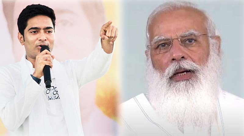 #ModiBabuPetrolBekabu: TMC leader Abhishek Banerjee slams PM Modi over Petrol price hike | Sangbad Pratidin