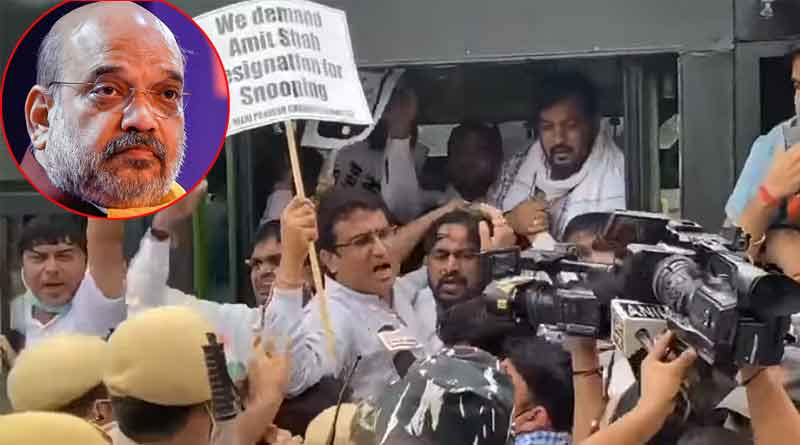 Congress stages protetst over Pegasus issue in front of HM Amit Shah's house in Delhi | Sangbad Pratidin