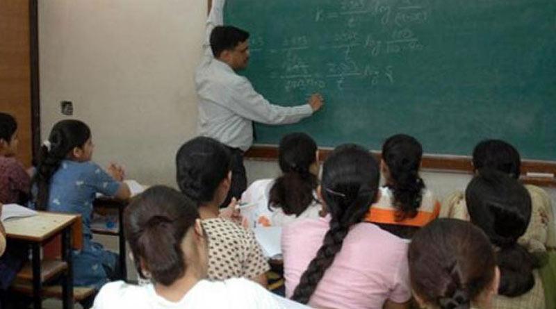 West Bengal Public Service Commission invites online application for the post of assistant professor ।Sangbad Pratidin