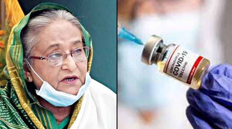Bangladesh PM Sheikh Hasina promises every citizen to get Corona vaccine after getting these from China | Sangbad Pratidin