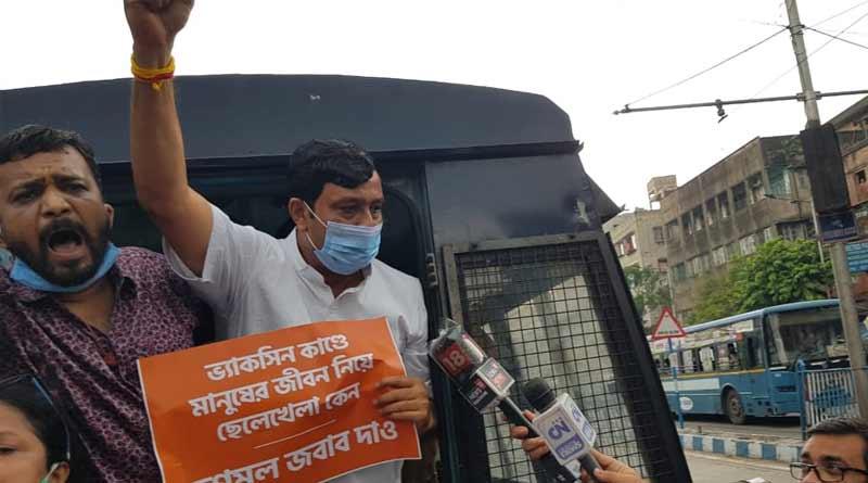 Fake Vaccine : Clash breaks out between police and bjp worker in Kolkata | Sangbad Pratidin