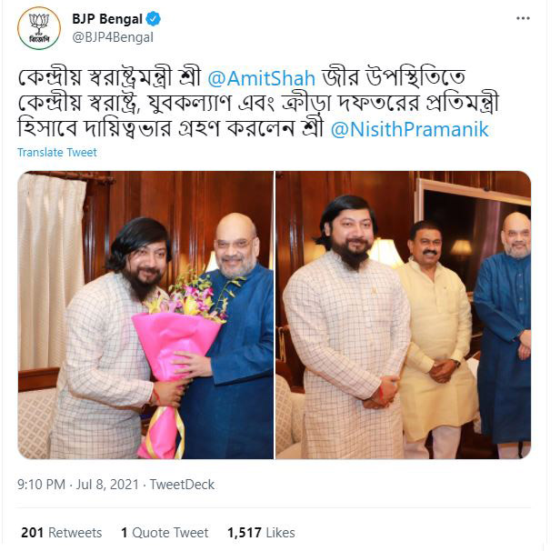 BJP West Bengal makes blunder in tweets regarding new ministers