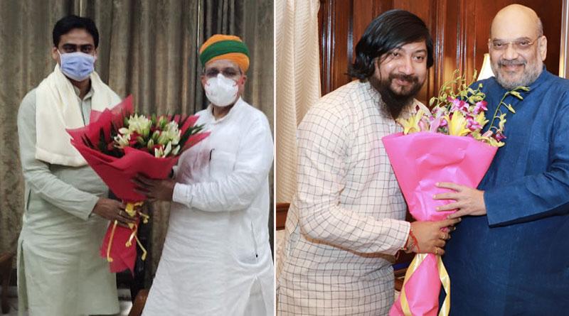 West Bengal BJP sparks hilarious reaction over erroneous tweet | Sangbad Pratidin