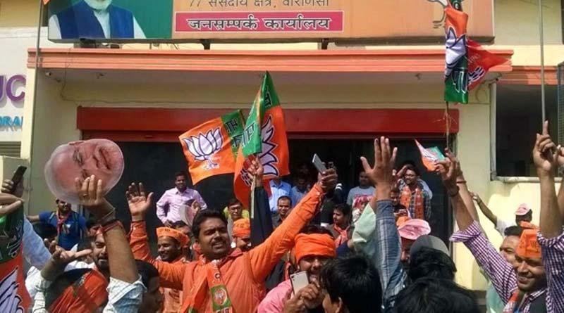 BJP won 334 seats In UP Local Elections | Sangbad Pratidin