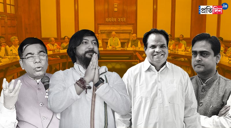 Cabinet reshuffle: Bengal gets four ministers, here is why | Sangbad Pratidin