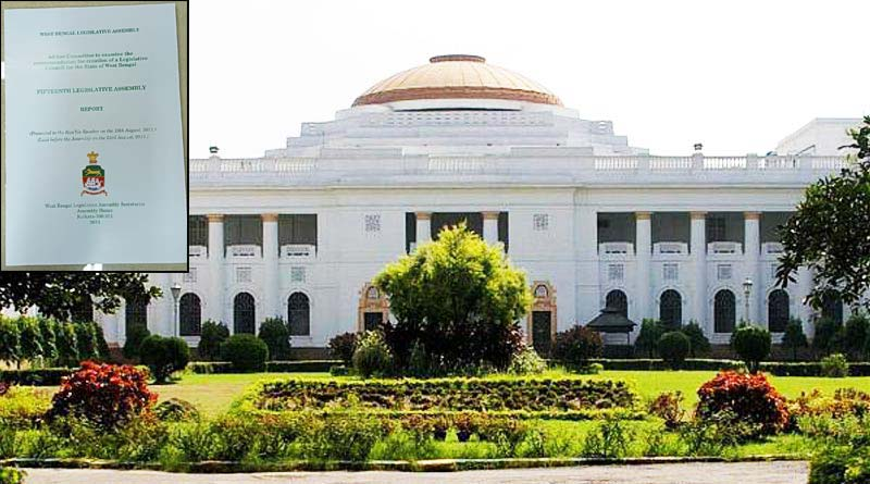 West Bengal assembly gives nod for Legislative council   Sangbad Pratidin