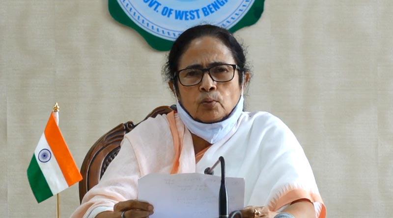 Mamata Banerjee to be Trinamool Congress Parliamentary Party chairperson | Sangbad Pratidin