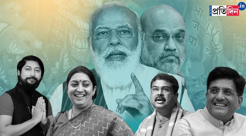 Cabinet reshuffle: Here is the list of ministers who made it on upper berths | Sangbad Pratidin