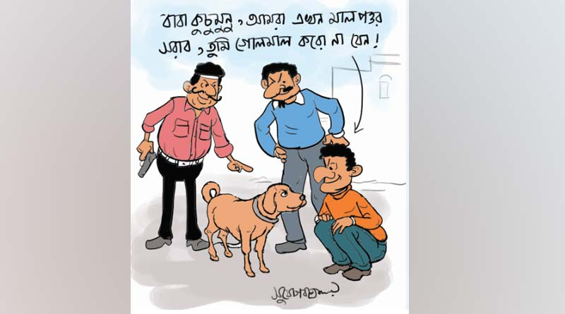 Silence of pet dog helps to arrest decoits in Howrah   Sangbad Pratidin