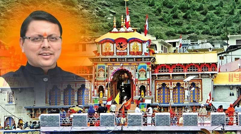 No live streaming of Chardham Yatra says Uttarakhand CM Pushkar Singh Dhami   Sangbad Pratidin