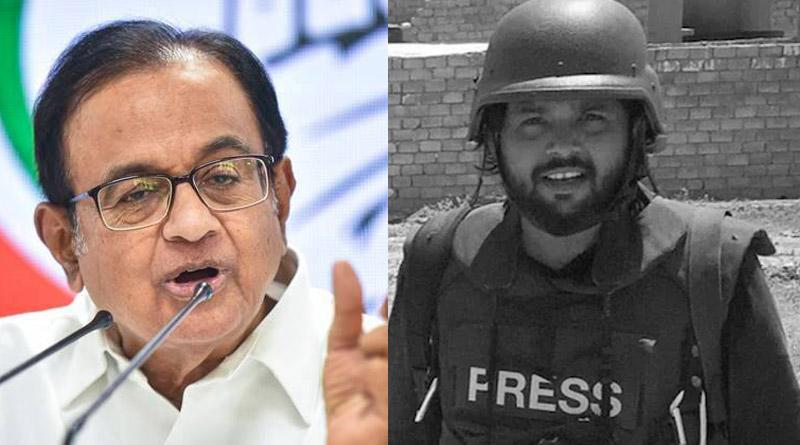 Centre will not comment on Danish Siddiqui's death, attacks Chidambaram | Sangbad Pratidin