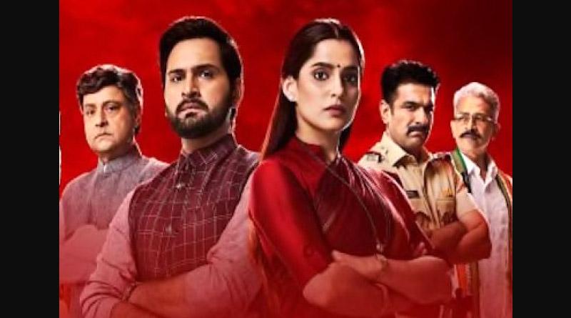 Review City of Dreams season 2 web series | Sangbad Pratidin