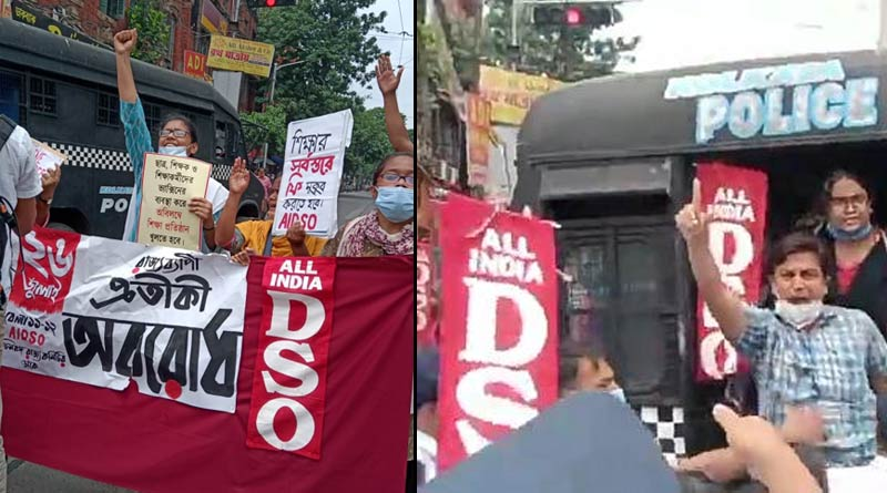 Agitation amidst DSO's protest at College Street, police controls the situation | Sangbad Pratidin